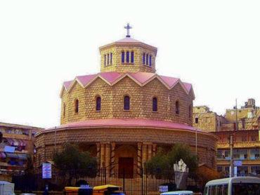 زفارتنوتس (كنيسة الفرح) للأرمن الكاثوليك في حلب