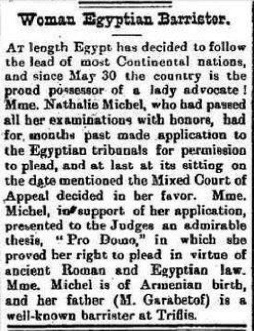 ما كتبنه الصحيفة الاسترالية عن أول محامية في تاريخ مصر الحديث