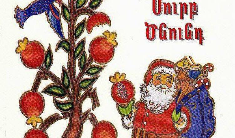 الأرمن يحتفلون بالميلاد: الإضطهاد زادنا إيمانا والتهجير تمسكا بالجذور