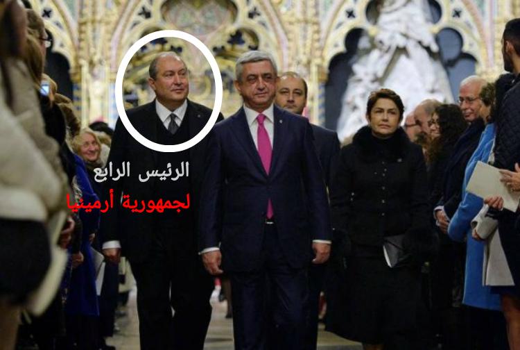 سيرج ساركيسيان يعلن اسم مرشح حزبه لرئاسة البلاد من بعده