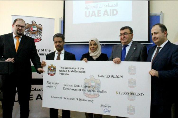 افتتاح قاعة الإمارات للترجمة في جامعة يريفان بأرمينيا