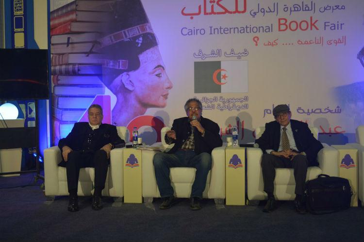 """155 جمعية تخدمهم في البلاد.. إنطلاق ندوة """"الأرمن والحياة الثقافية في مصر"""""""