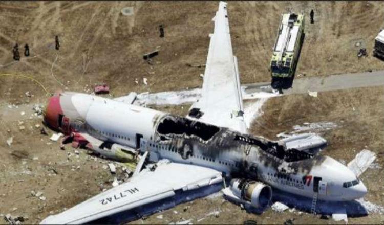 الخارجية الأرمنية: لا وجود لأي أرمني بين ضحايا الطائرة الإيرانية المنكوبة