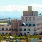 سفارة الولايات المتحدة الأمريكية في أرمينيا