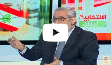 قناة الميادين تستضيف هاكوب بقرادونيان.. وحديث عن الإنتخابات