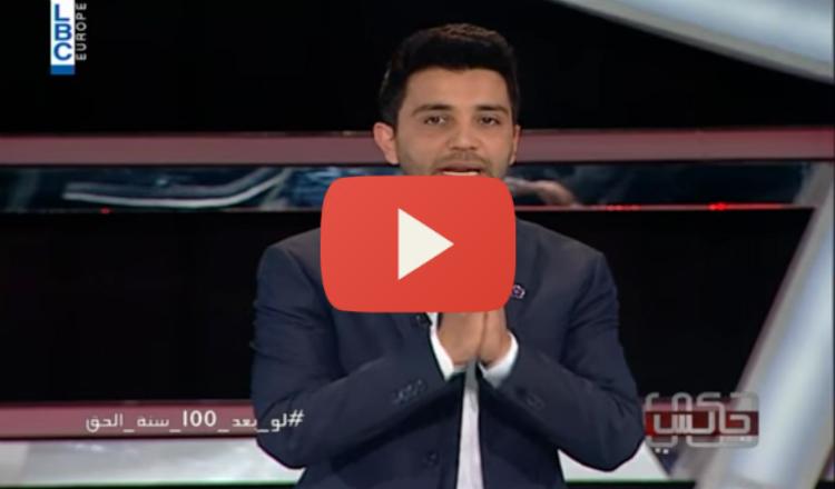 مقدمة جو معلوف المؤثرة عن أرمن لبنان والإبادة الأرمنية