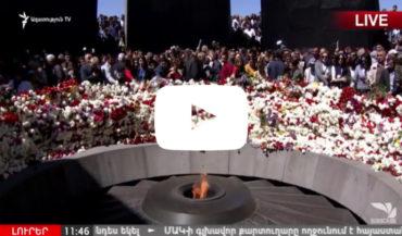 بث مباشر: مئات الألاف يتجهون لنصب شهداء الإبادة في يريفان