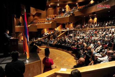 احتفال ضخم في دمشق بمناسبة مئوية جمهورية أرمينيا الأولى