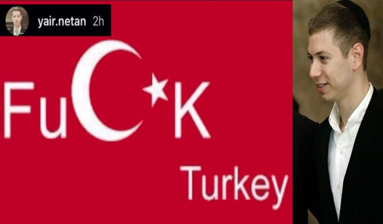 نجل نتنياهو ينشر صورة مهينة لعلم تركيا على انستغرام: أنتم من أباد الأرمن