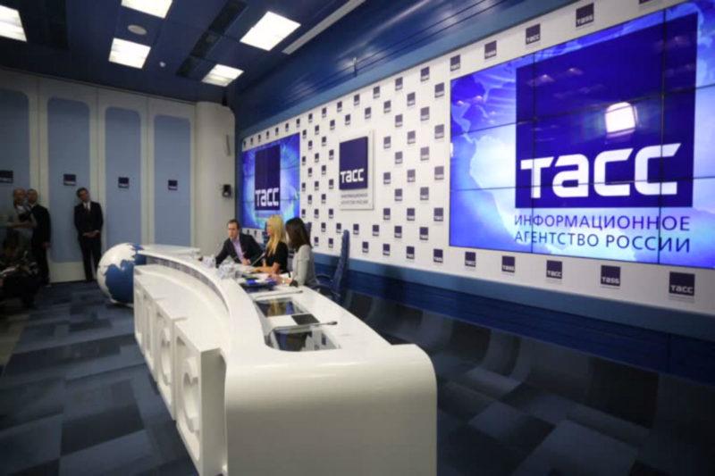 وكالة تاس الروسية