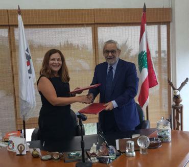 اتفاقية تعاون بين الجامعة الأميركية في بيروت وكتلة نواب الأرمن