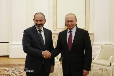 باشينيان: بوتين أمر شخصيا بتوريد الغاز الرخيص الثمن إلى أرمينيا