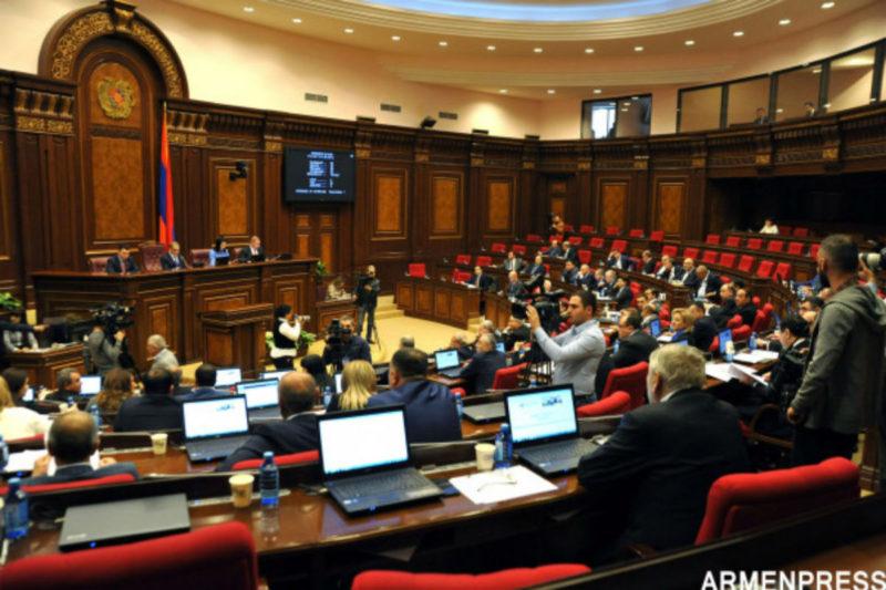 بأغلبية ساحقة: المشرعون الأرمن يصوتون لصالح تجريم الرشاوي الانتخابية