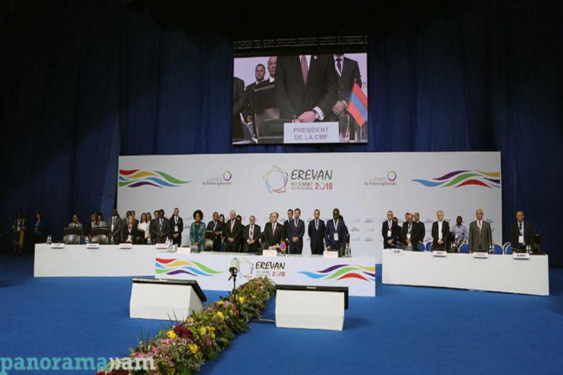 انطلاق المؤتمر الوزاري للفرانكفونية في يريفان تمهيدا لقمة الرؤساء بعد أيام