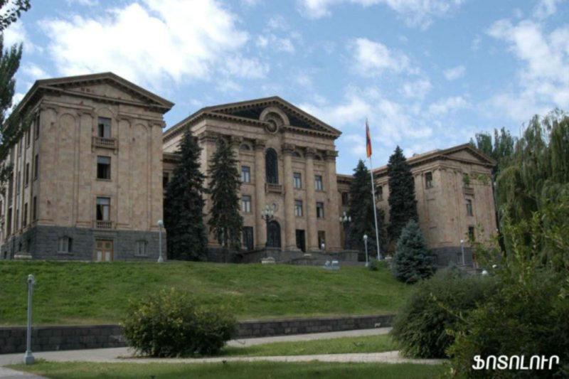 تحديد الـ 9 من ديسمبر موعدا للانتخابات النيابية المبكرة في أرمينيا