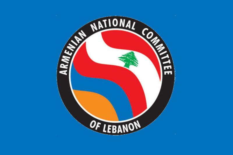 بيان لجنة الدفاع عن القضية الأرمنية بلبنان بخصوص تصريحات أذربيجان الأخيرة