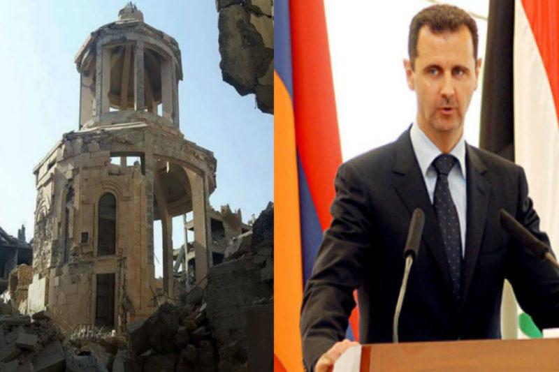 الأسد ينوي إعادة إعمار كنيسة شهداء الأرمن بوسائله الخاصة وبإشرافه الشخصي