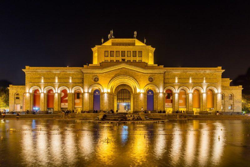 معرض أرمينيا الوطني