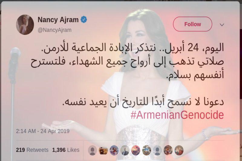 نانسي عجرم تغرد عن الإبادة الأرمنية: لن نسمح للتاريخ أن يعيد نفسه