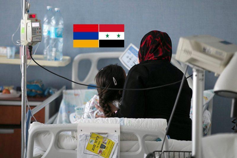 أكثر من 800 مريضا من سوريا يتلقون العلاج من أطباء أرمينيا