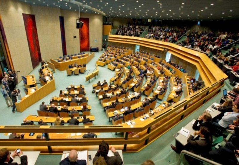 لاعتباره إبادة الأرمن قرارا رشيدًا.. برلمان هولندا يدين عنصرية إردوغان