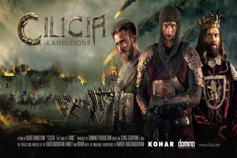 """""""كيليكيا.. أرض الأسود"""" أول فيلم سنمائي يتناول تاريخ مملكة كيليكيا الأرمنية"""