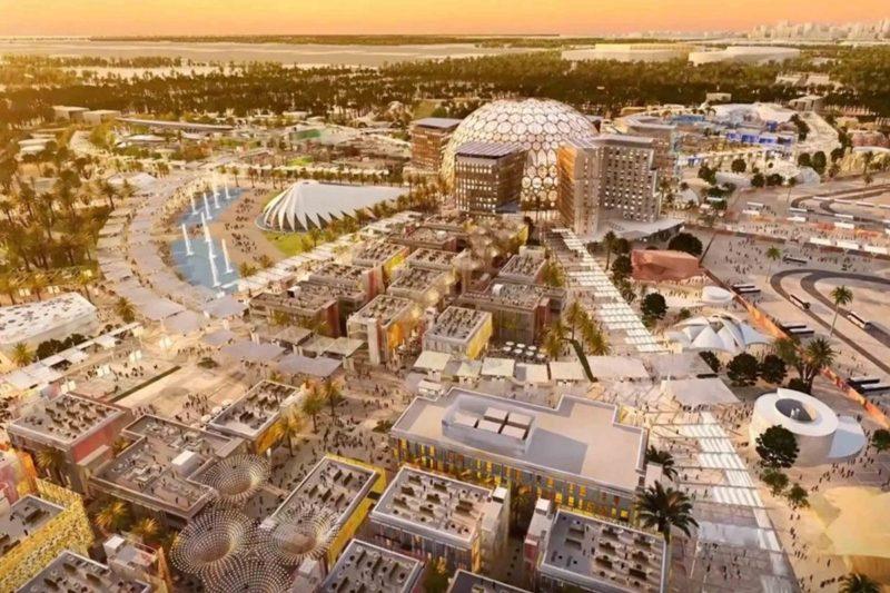 أرمينيا تشارك في معرض إكسبو دبي الدولي 2020