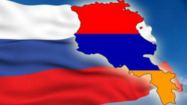 9widescreen_flag_of_russia_021276_1.jpg